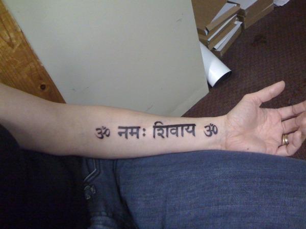 om Namah Shivaya Mantra Tattoo Mantra om Namah Shivaya